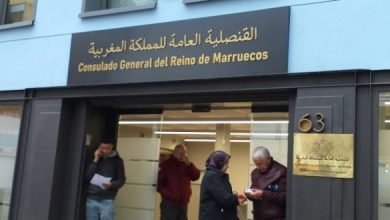 القنصلية المغربية في دبي