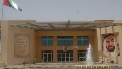 مدرسة الامارات الوطنية