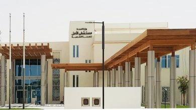 مستشفى الامل دبي