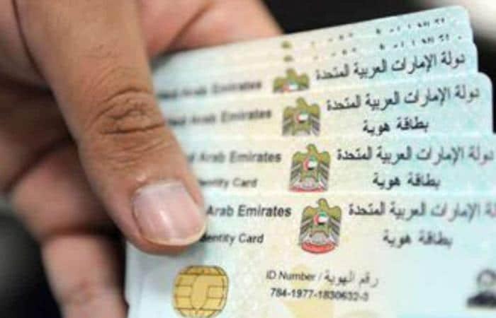 تحديث بيانات بنك دبي الإسلامي
