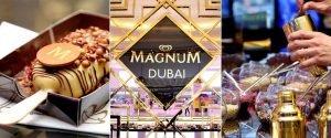 أفضل آيس كريم في دبي