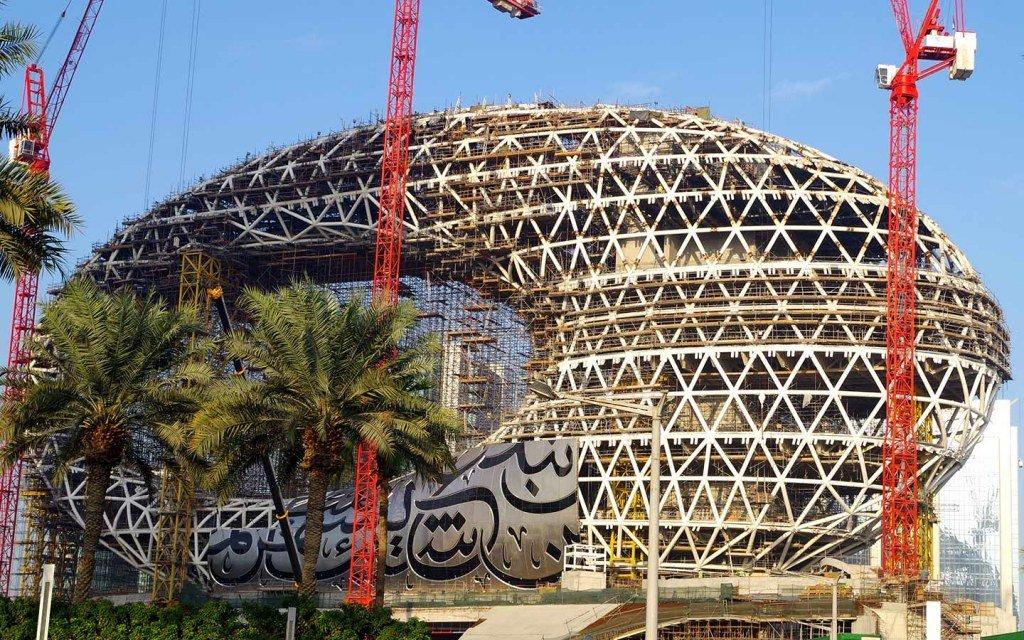 يعتبر متحف المستقبل في دبي