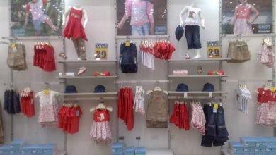 محلات ملابس اطفال في دبي