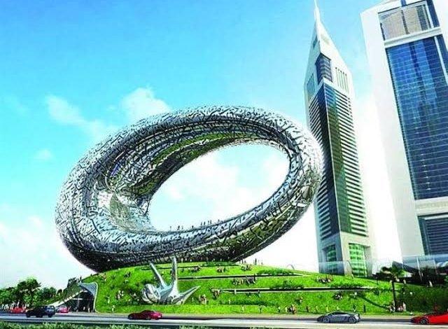 متحف المستقبل دبي