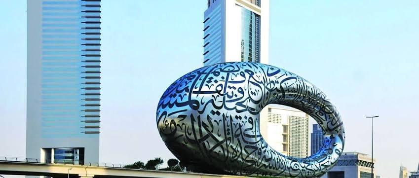 متحف المستقبل في دبي