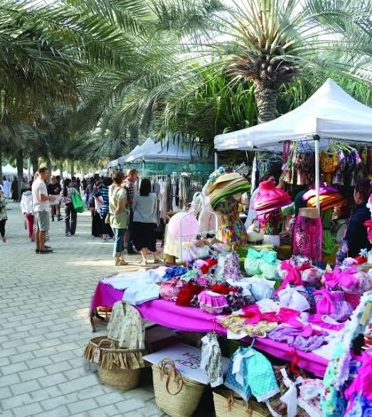 سوق رايب دبي