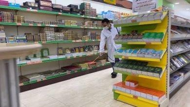 مكتبة دبي للتوزيع دبي