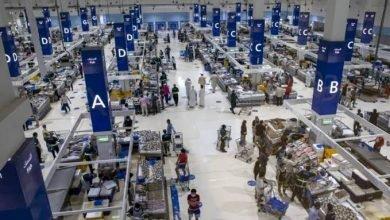 سوق الواجهة البحرية دبي