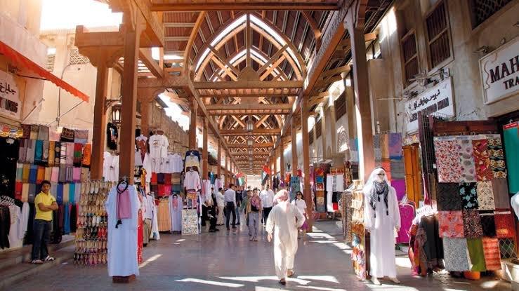 سوق الراس دبي