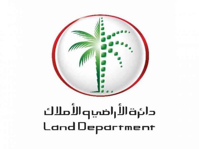 مركز فض المنازعات الإيجارية دبي