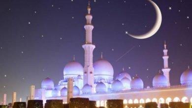 اجازة عيد الفطر 2021 دبي
