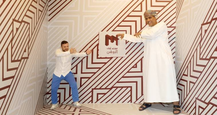 متحف الغموض دبي
