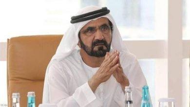 الإقامة الذهبية في دبي
