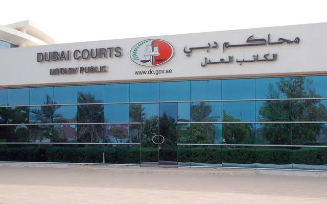كاتب العدل دبي