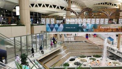 دليل السفر من وإلى مطار الرياض