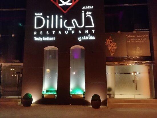 مطاعم هندية في الرياض