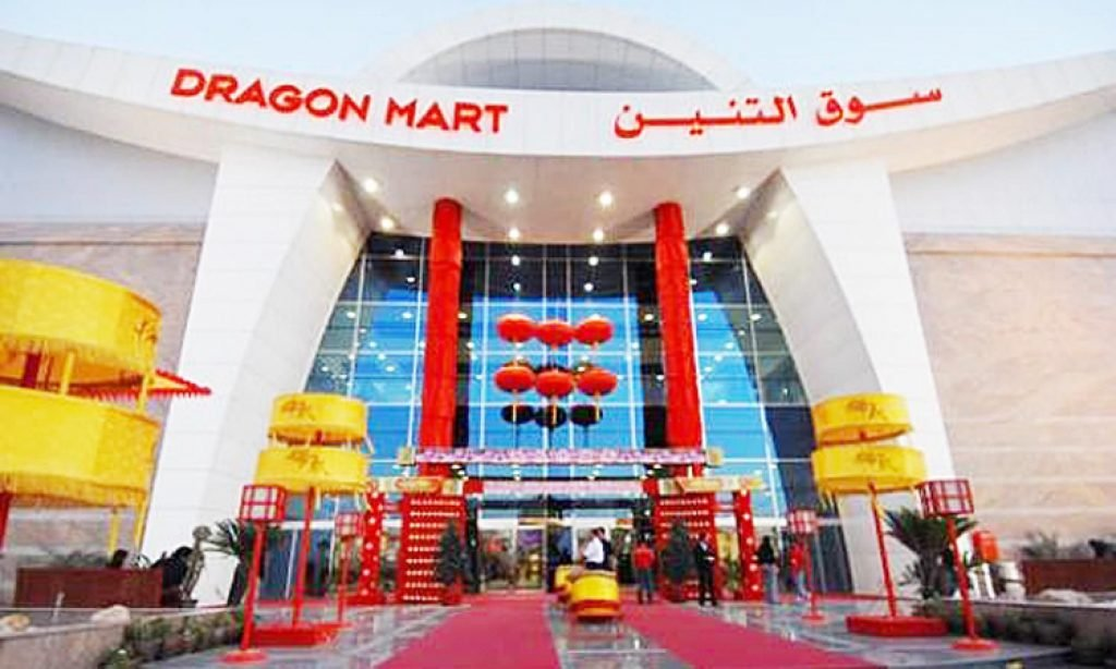 Chinese Souk, Dubai
