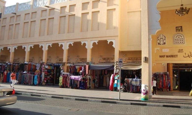 Naif Souk in Dubai