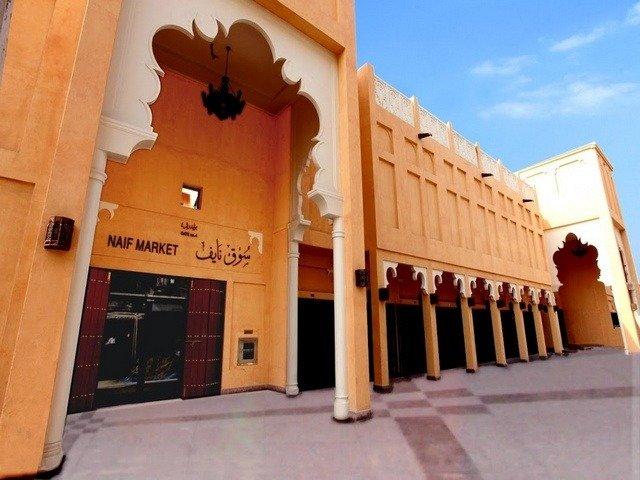 Naif Souk best souks in Dubai