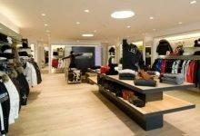 محلات ملابس رياضية في دبي