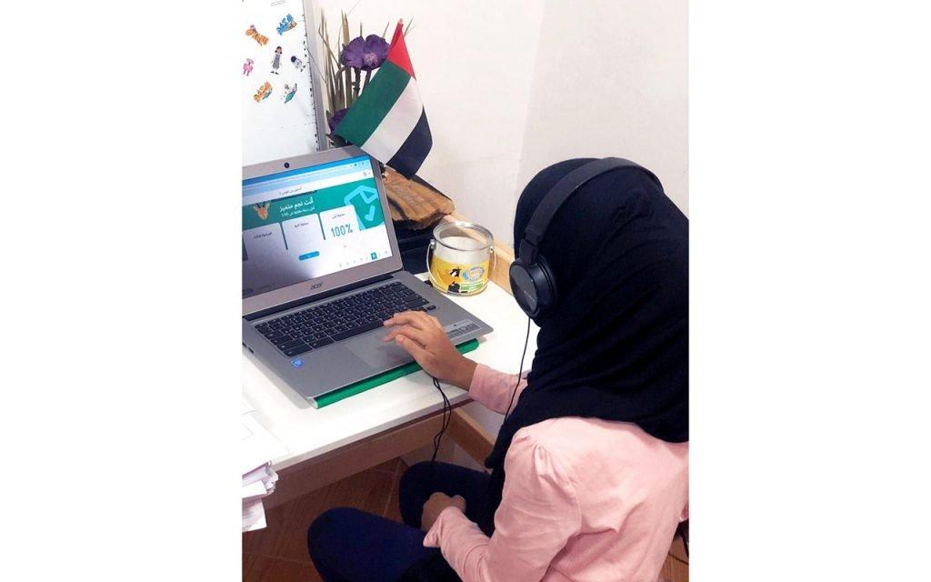 نتائج الثانوية العامة الإمارات 2021